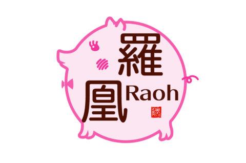 R飲食店ロゴ
