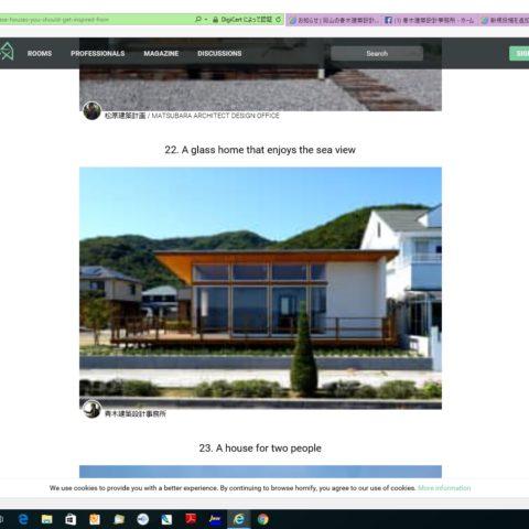 建築WEBサイトhomifyで、Small Japanese houses you should get inspired from 40に選出されました。