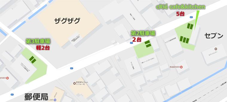 駐車場案内図2