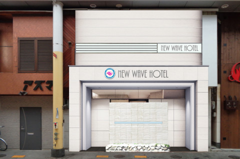 O駅前ホテル
