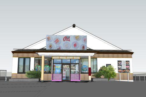 回転寿司しーじゃっく店舗改装デザイン
