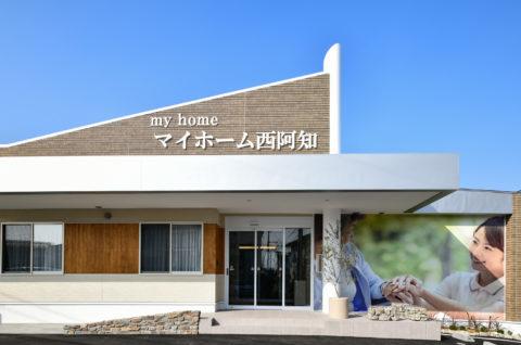 住宅型有料老人ホーム マイホーム西阿知
