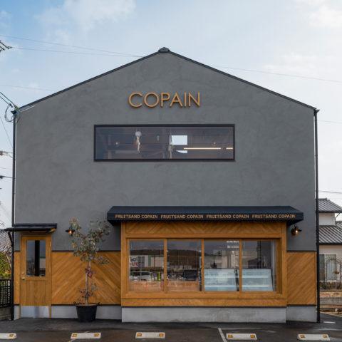 フルーツサンド専門店 COPAIN