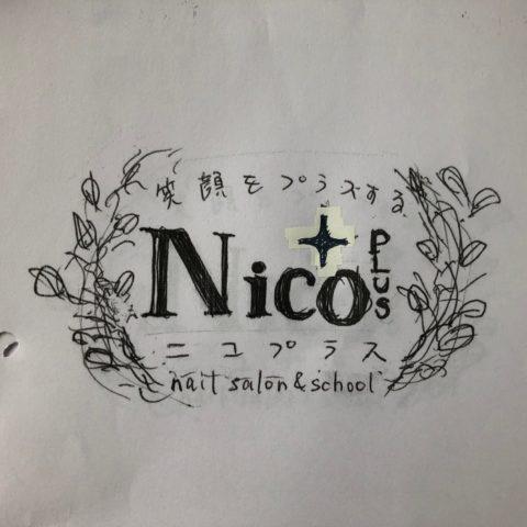 ロゴデザイン中!