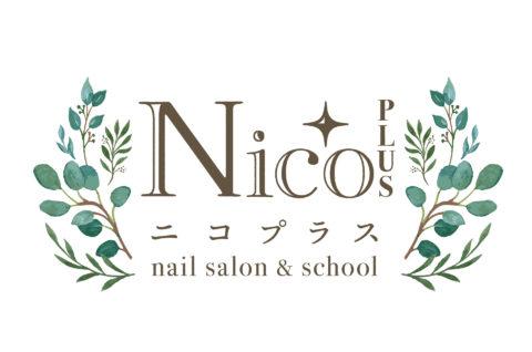 Nネイルサロンロゴ